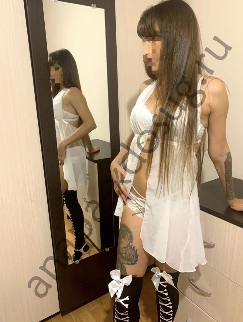 Проститутка Саша - Анапа